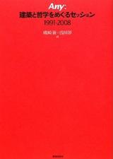 any-red.jpg